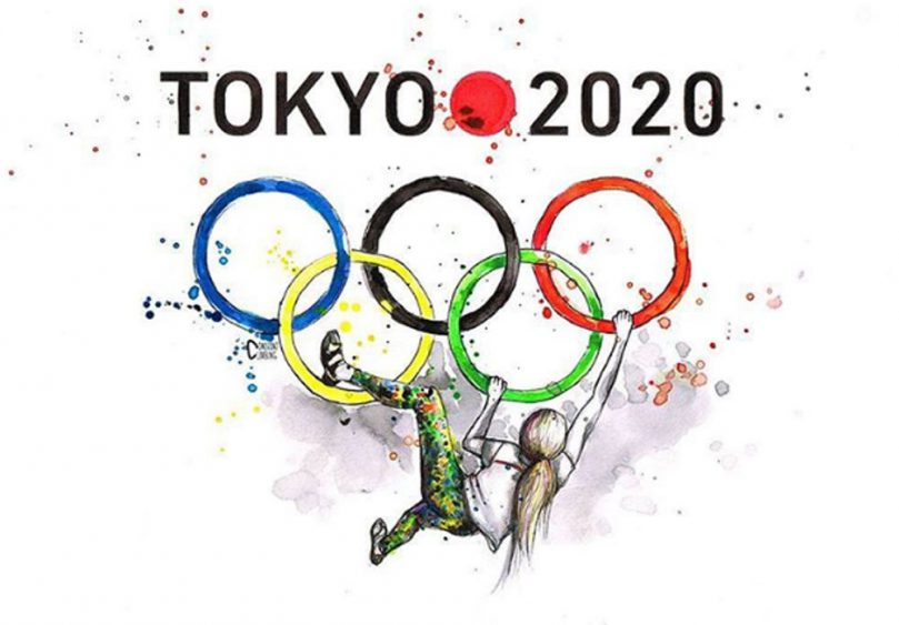 Olympic Games 2020.Tokyo 2020 Olympics Officially Approves Climbing