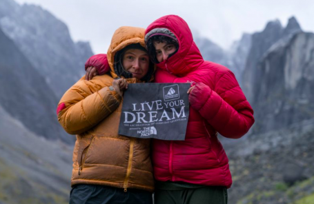 AAC Live Your Dream Grants Now Open For Applications
