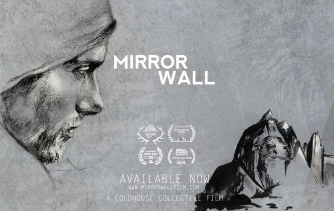 Mirror Wall (Full Film)