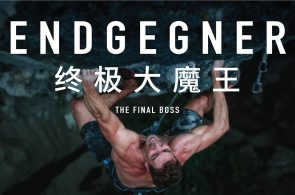 Endgegner | The Final Boss: A Rock Climber's Story of Depression & Heartbreak